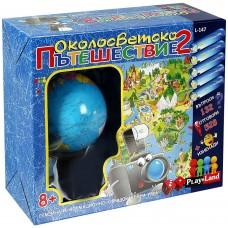 "Семейна информационно-образователна игра ""Околосветско пътешествие 2"""