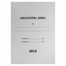 Амбулаторна книга мека подвързия вестник 100 листа