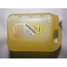 Обезмаслител ПЕРЛИН 5 литра концентрат