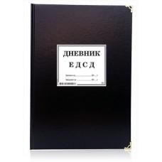 Дневник ЕДСД ЛУКС М1 кожа 150 листа