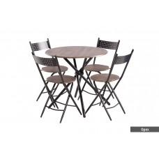 Комплект маса с четири сгъваеми стола CARMEN 20016