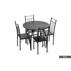Комплект маса с четири стола CARMEN 20010