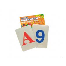 Магнитни букви, цифри и знаци