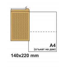 Плик с въздушни мехурчета 140х225 кафяв №2