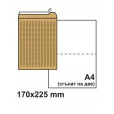 Плик с въздушни мехурчета 170х225 кафяв №3